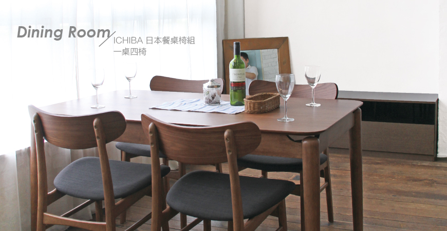 20170717 870x450px dining room