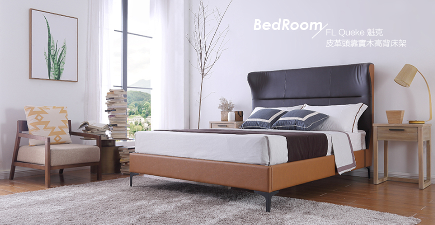 20180331 870x450px bed room